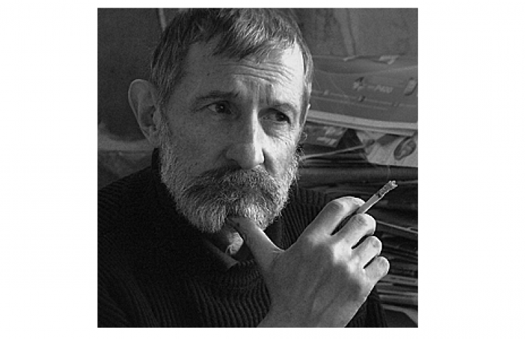 Александр Ливанов