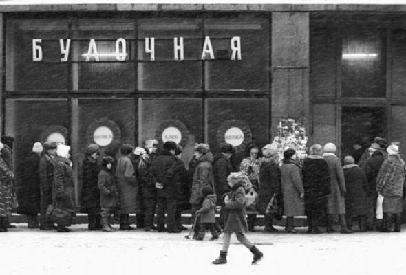 Ресторанная история Москвы 1990−2011 - Фото №18