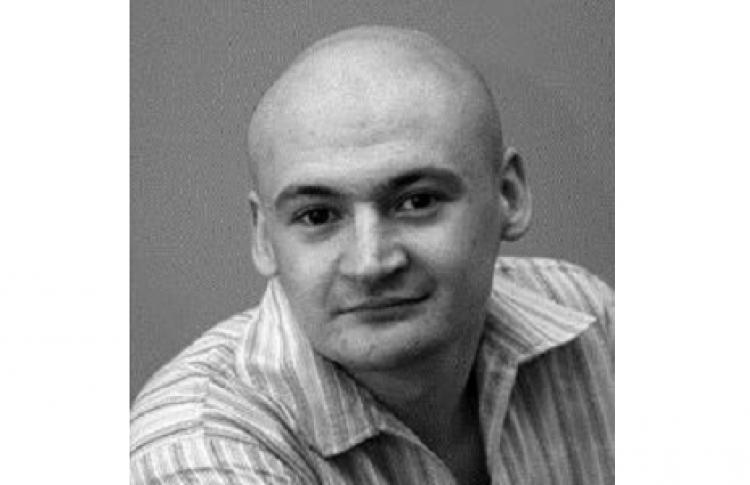 Андрей Ермохин