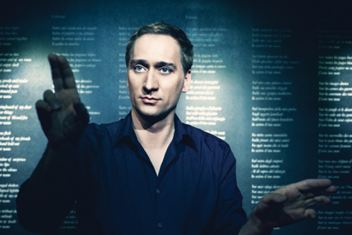 Trancemission. Paul van Dyk