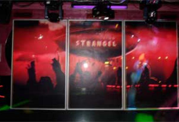Strangel (закрыт) - Фото №0