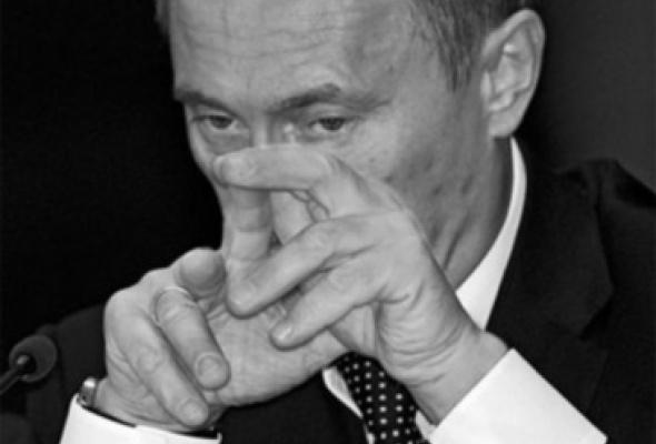 Четыре сезона Владимира Путина - Фото №0