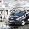 Активный выходной вкомпании Chevrolet Orlando