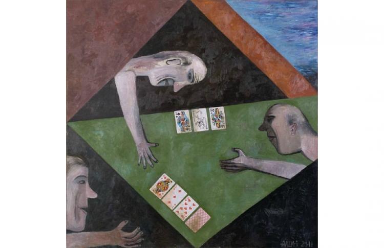 Александр Ишин «Парадоксы обыденного или искусство актуализировать банальное&raquo: