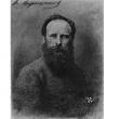 Василий Верещагин