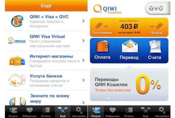 50лучших мобильных приложений - Фото №7