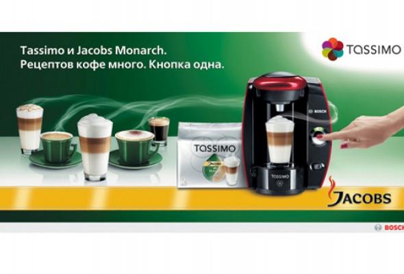 Хорошая новость для всех любителей кофе - Фото №0