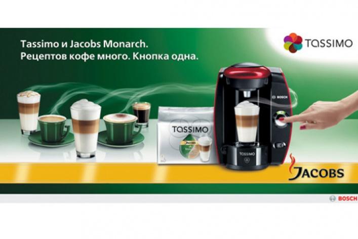 Хорошая новость для всех любителей кофе