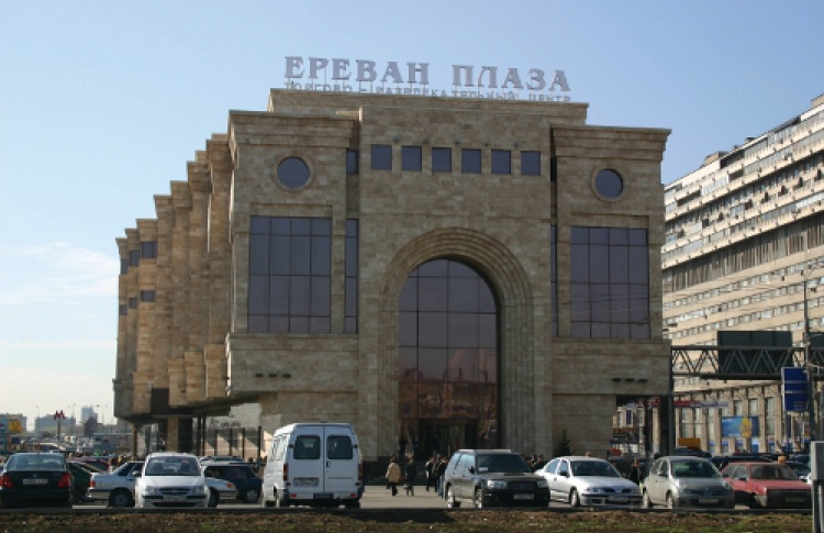 Скидки до70% в«Ереван Плаза»