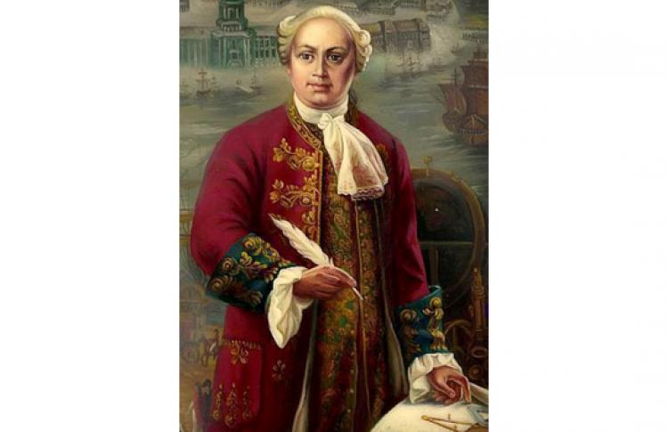 Поэзия познания. К 300-летию со дня рождения М. Ломоносова