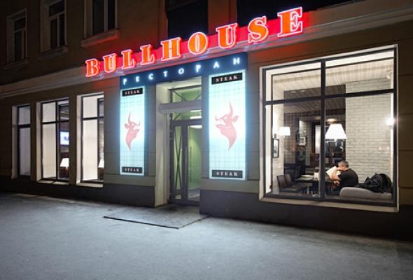 Bullhouse в Колпино - Фото №13