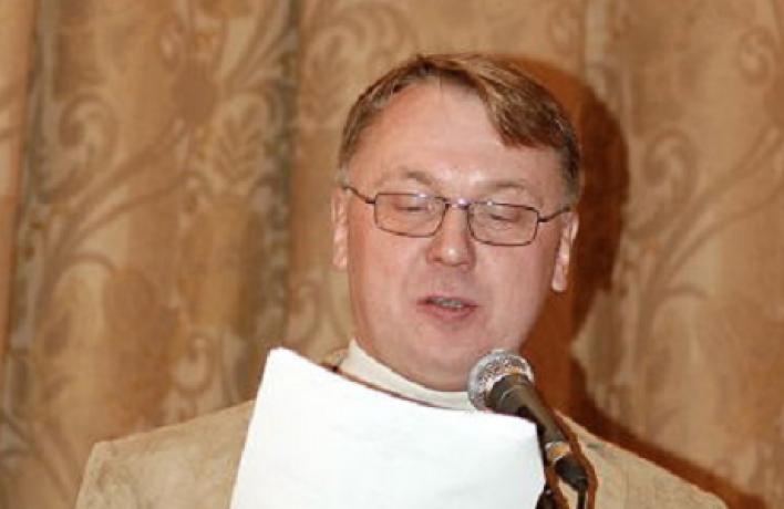 Александр Бачило
