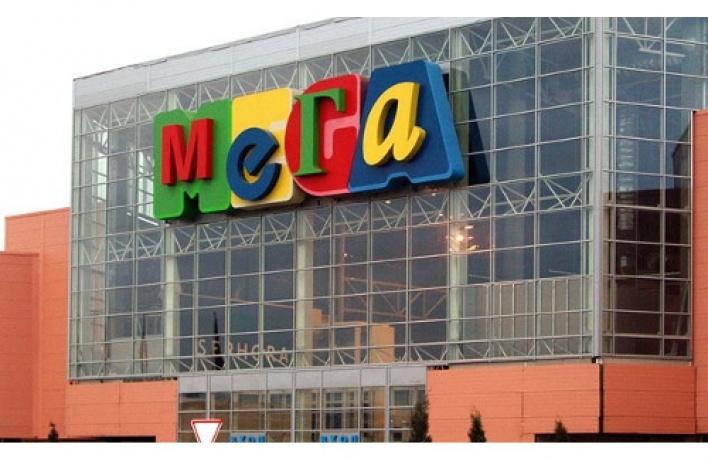 Распродажи в«Мега-Белая дача»
