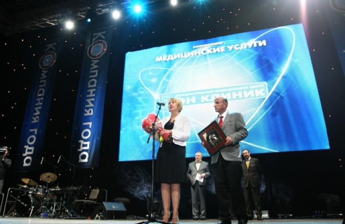 ОНКлиник получила национальную премию «Компания года-2011»