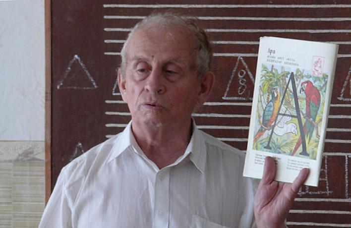 Эдуард Звоницкий