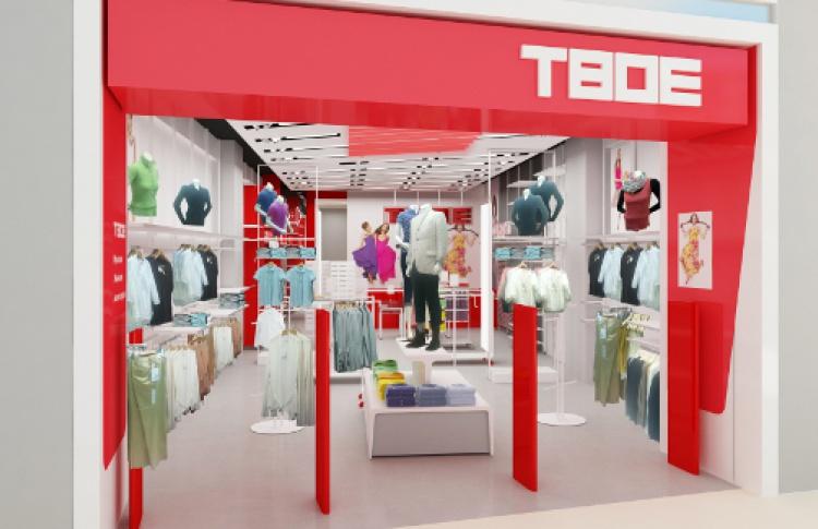 Открытие обновленного магазина ТВОЕ