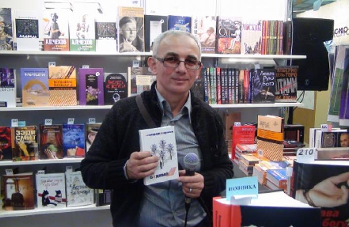 Тамерлан Тадтаев