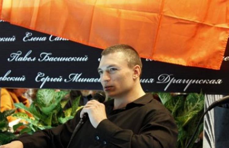 Сергей Тармашев