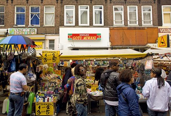 5самых полезных рынков мира - Фото №4