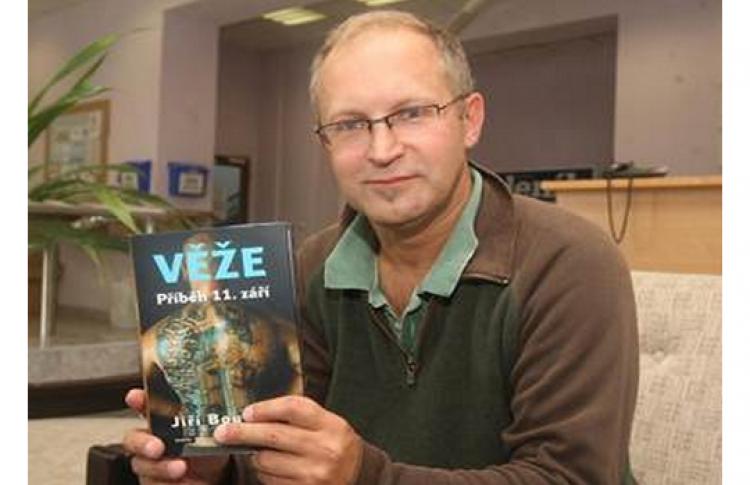 Презентация книги Иржи Боудника «Башни. История 11 сентября»