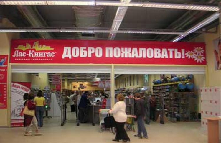 """Лас-Книгас в ТЦ """"Лига"""""""