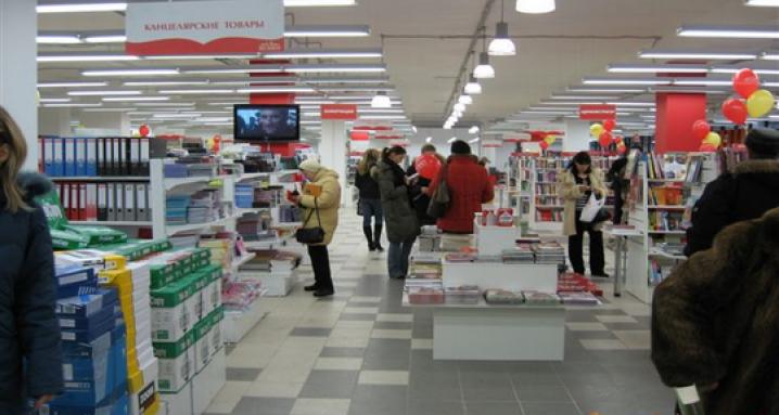 Лас-Книгас в ТЦ Зенит