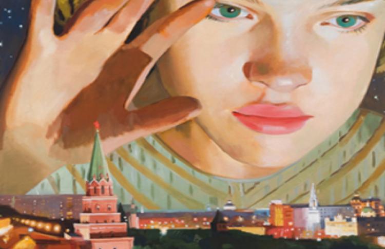 Современное русское искусство: история в 250 изображениях