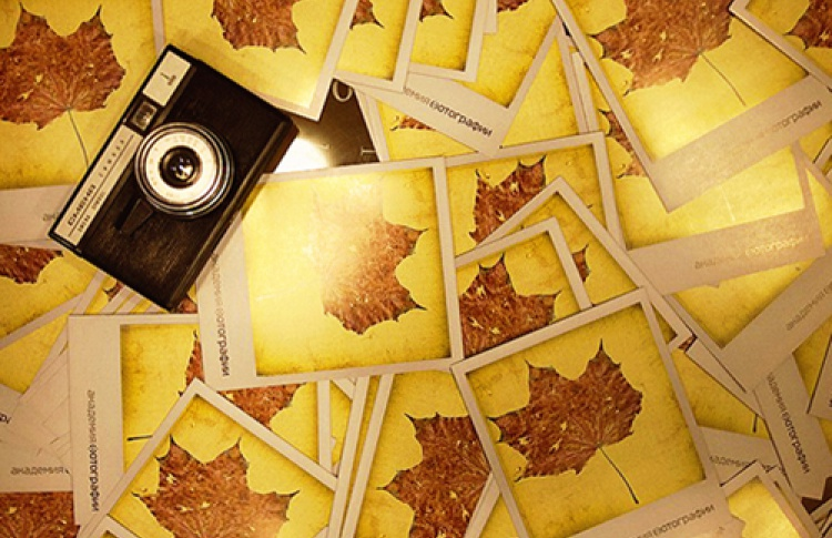 День открытых дверей в Академии Фотографии