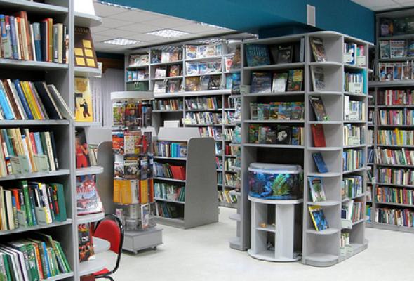 Российская государственная библиотека для молодежи - Фото №0
