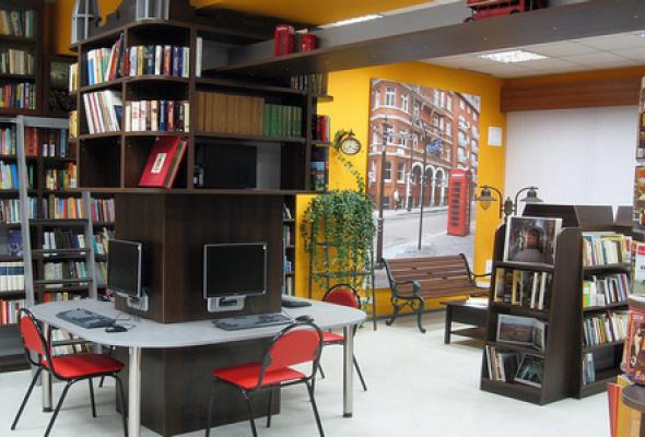 Российская государственная библиотека для молодежи - Фото №1