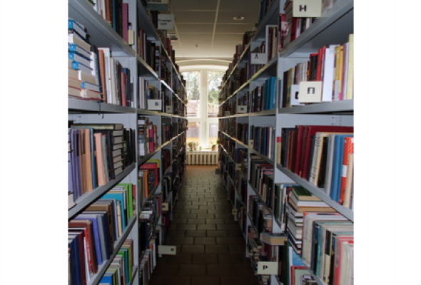 Центральная универсальная научная библиотека им. Н. А. Некрасова - Фото №0