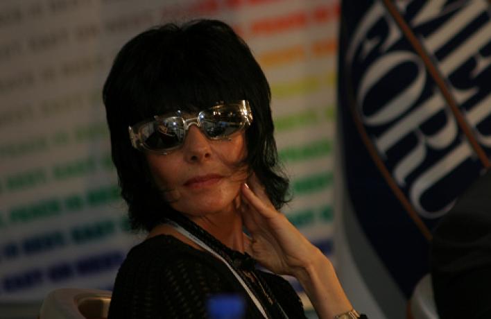 Марина Леско
