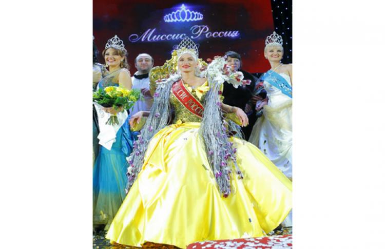 Финал конкурса красоты «Миссис Россия 2011»