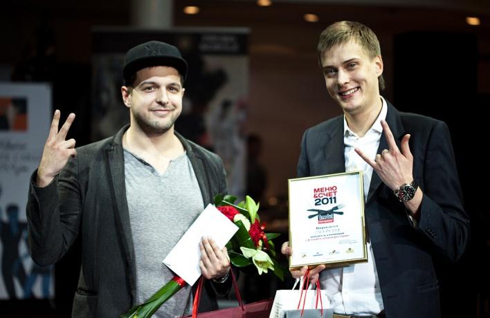 Фоторепортаж сцеремонии вручения премии «Меню исчет» журнала Time Out Петербург