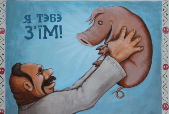 "Николай Копейкин ""Волшебная федерация"" - Фото №0"