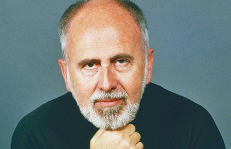 Академический симфонический оркестр Филармонии под управлением Хесуса Лопес-Кобоса (Испания)