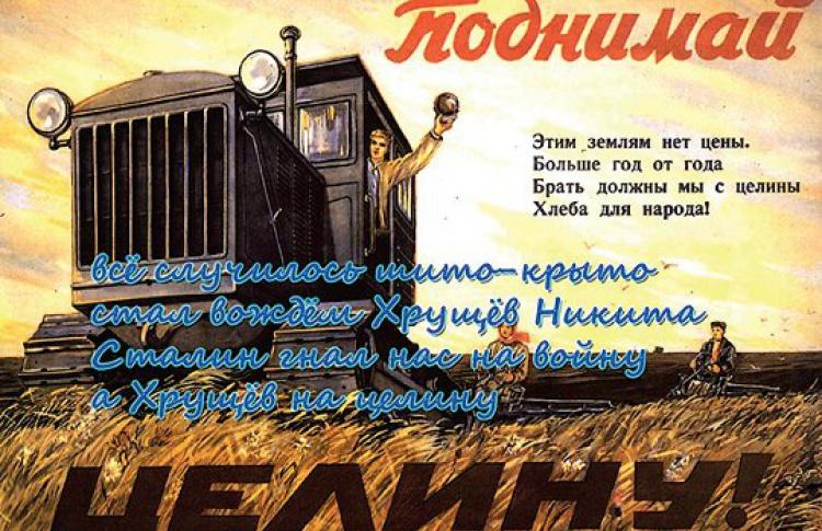 Ростислав Лебедев. «Нет на свете краше птицы, чем свиная колбаса»
