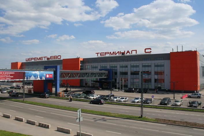 Шереметьево-II (терминалы C, E, F)