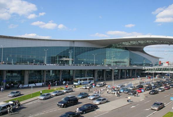 Шереметьево-III (терминал D) - Фото №0