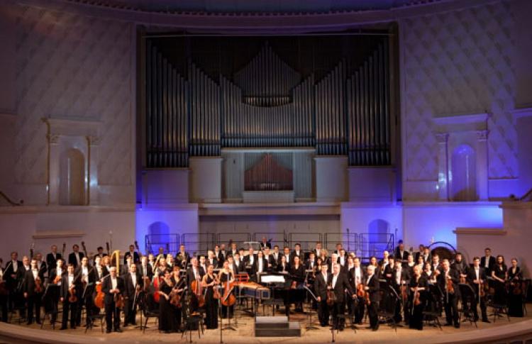 Третья симфония Малера