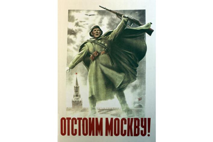 Как защищали Москву