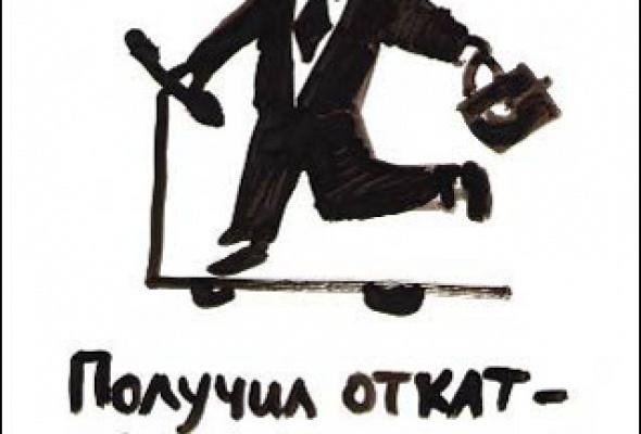 «Рашн трендз» Саввы вышли вофлайне - Фото №2
