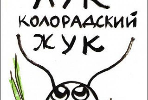 «Рашн трендз» Саввы вышли вофлайне - Фото №5