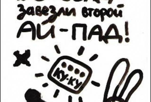 «Рашн трендз» Саввы вышли вофлайне - Фото №6