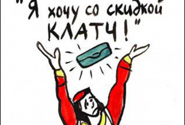 «Рашн трендз» Саввы вышли вофлайне - Фото №8