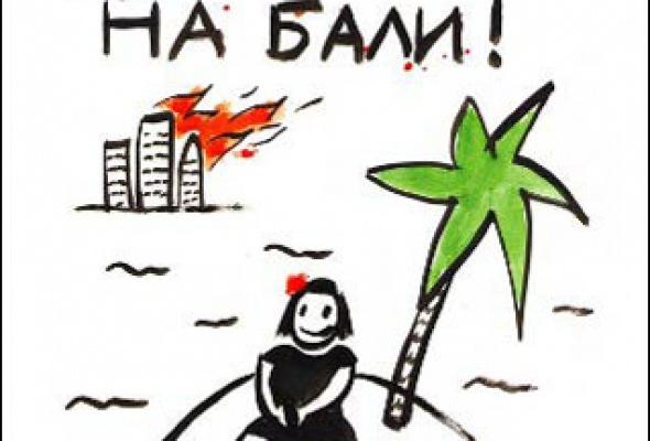 «Рашн трендз» Саввы вышли вофлайне - Фото №13