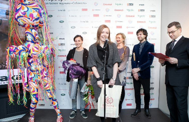 Журнал «Собака.ru» объявил имена лучших дизайнеров 2011 года