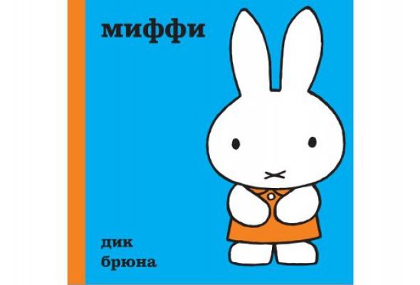 10главных книг 2011 года - Фото №0