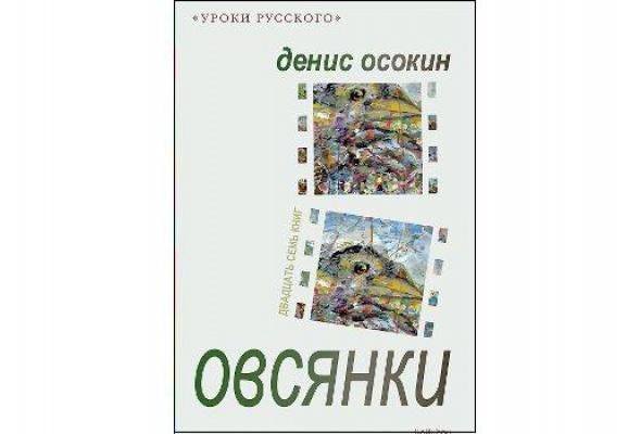 10главных книг 2011 года - Фото №1