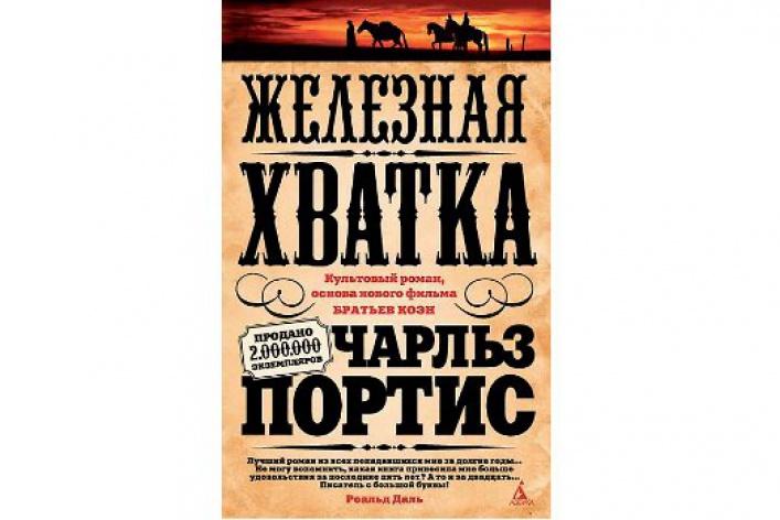 10главных книг 2011 года